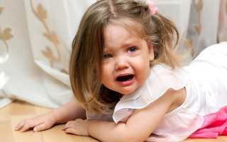 Капризы и упрямство детей 3-4 лет. Как с ними бороться?