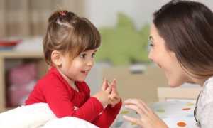 Консультация для родителей «Развиваем речь, играя»