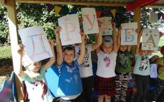 30 июля отмечают Международный день дружбы