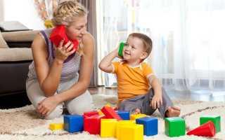 Играйте вместе с детьми