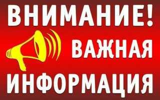 Телефон для горячей линии Управления социального питания Санкт-Петербурга: (812) 417-35-70