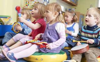 Адаптация детей к детскому саду. Рекомендации по созданию благоприятных условий для её протекания