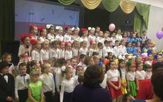 Фестиваль детского песенного творчества «Радуга детства»