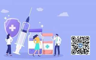 Приложение «Вакцинация COVID-19» в социальной сети ВКонтакте